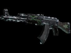 Buy cheap AK-47   Emerald Pinstripe