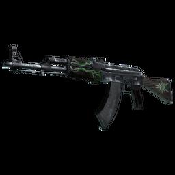 free csgo skin AK-47 | Emerald Pinstripe (Well-Worn)