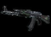 AK-47   Изумрудные завитки, Немного поношенное, 114.56$