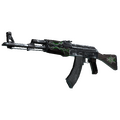 AK-47 | Emerald Pinstripe <br>(Factory New)