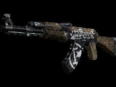 Buy cheap AK-47   Wasteland Rebel