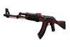 StatTrak™ AK-47 | Orbit Mk01 (Factory New)
