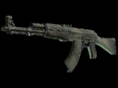 AK-47 | Африканская сетка (После полевых испытаний)