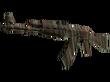 AK-47 Predator