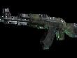 AK-47 Jungle Spray