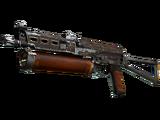 Weapon CSGO - PP-Bizon Antique