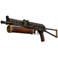 StatTrak™ PP-Bizon | Antique <br>(Factory New)