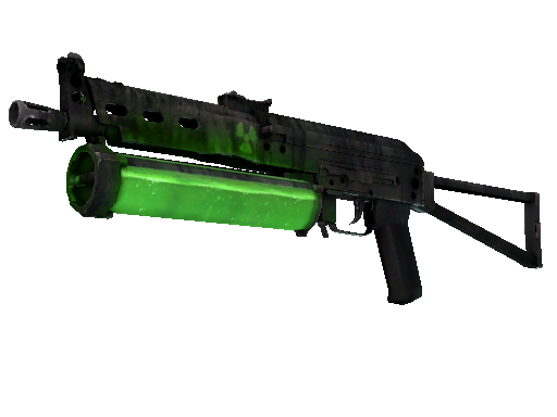 PP-Bizon | Fuel Rod (Battle-Scarred)