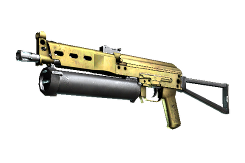 Buy PP-Bizon | Brass (Factory New)