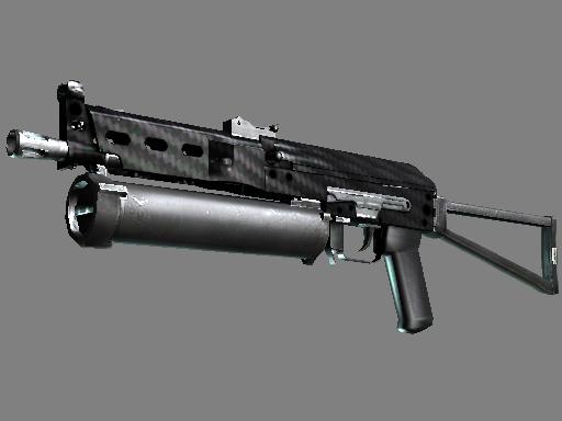 Скин Сувенирный ПП-19 Бизон | Углепластик (Немного поношенное)