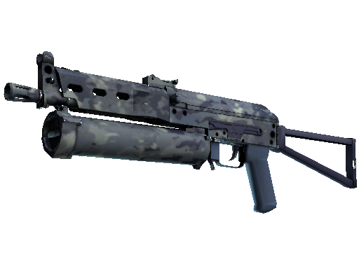 Souvenir PP-Bizon | Night Ops (Battle-Scarred)