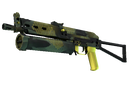 PP-Bizon | Jungle Slipstream