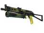 Skin PP-Bizon | Jungle Slipstream