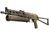Weapon CSGO - PP-Bizon Sand Dashed