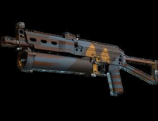 ПП-19 Бизон