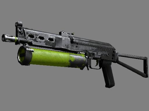 Souvenir PP-Bizon   Chemical Green (Battle-Scarred)