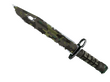 ★ Bayonet Boreal Forest