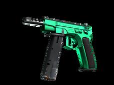 Buy cheap CZ75-Auto   Emerald
