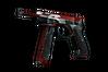 StatTrak™ CZ75-Auto | Red Astor (Battle-Scarred)