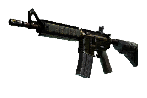 M4A4 | The Battlestar (Battle-Scarred) Prices