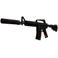StatTrak™ M4A1-S | Blood Tiger <br>(Factory New)