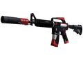 StatTrak™ M4A1-S | Cyrex