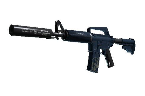 M4A1-S | Guardian (Field-Tested) Prices