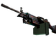M249   Magma (Factory New)