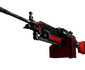 M249 | System Lock (Minimal Wear)
