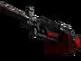 M249 | System Lock