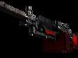 M249 System Lock