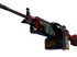 sell CS:GO skin M249 | Nebula Crusader