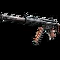 MP5-SD | Гаусс