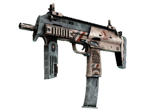 MP7 | Special Delivery Factory New