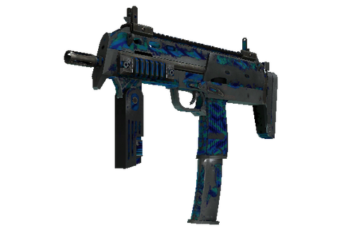 MP7 | Asterion (Battle-Scarred) Prices