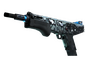 MAG-7 | Hard Water (Well-Worn)