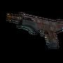 Souvenir MAG-7   Rust Coat (Battle-Scarred)
