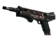 MAG-7 | Petroglyph (Field-Tested)