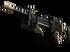 sell CS:GO skin StatTrak™ Negev   Desert-Strike