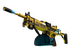 sell CS:GO skin Negev | Power Loader