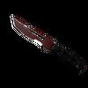 ★ Survival Knife | Crimson Web <br>(Battle-Scarred)