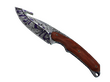★  Gut Knife Freehand