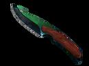 ★ Gut Knife | Gamma Doppler