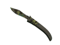 ★ Navaja Knife | Boreal Forest