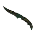 ★ StatTrak™ Falchion Knife | Boreal Forest <br>(Well-Worn)