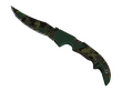 ★ Falchion Knife Boreal Forest