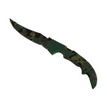 ★ Falchion Knife | Boreal Forest <br>(Minimal Wear)