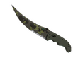 ★  Flip Knife Boreal Forest