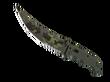 ★  Flip Knife Boreal Forest