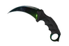 ★ StatTrak™ Karambit | Gamma Doppler (Factory New)